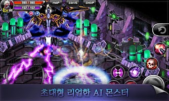 Screenshot of 던전앤다크