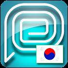Easy SMS Korean language icon