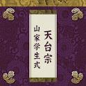 Tendai Buddhism icon