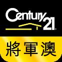 Century 21 (Tseung Kwan O) icon