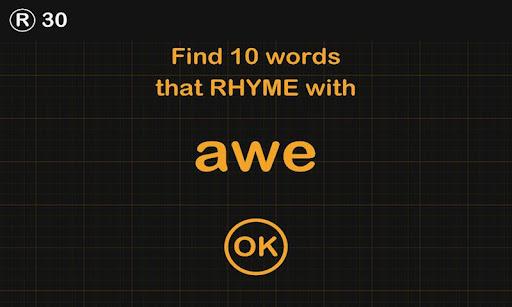 Twirly Word