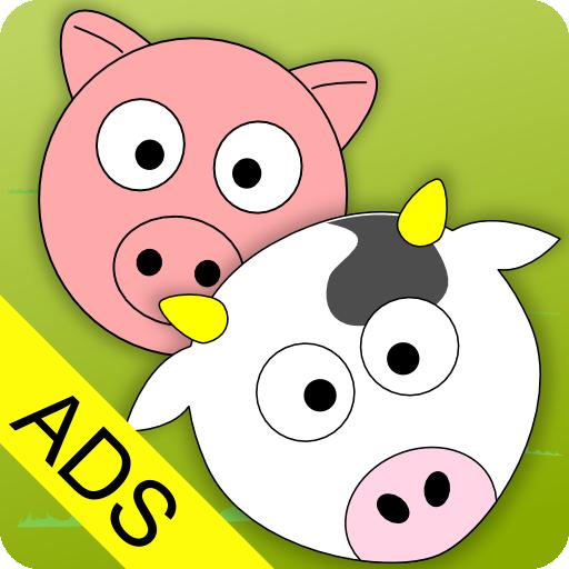 可愛的動物生活(Ads) 娛樂 App LOGO-APP試玩