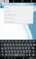Screenshot of Tamil Dictionary