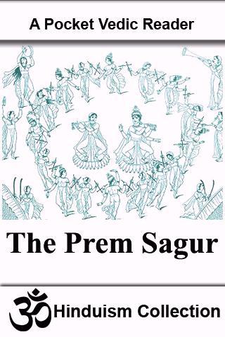 The Prem Sagur