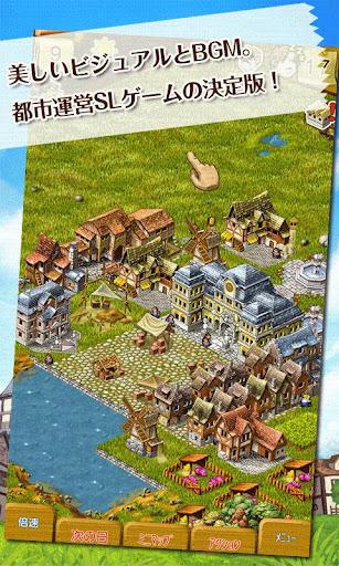 タウンズメンR 町づくりシミュレーション LITE版