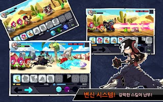Screenshot of 다크쉴드