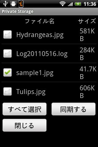 玩生產應用App|Connecteria-FS免費|APP試玩
