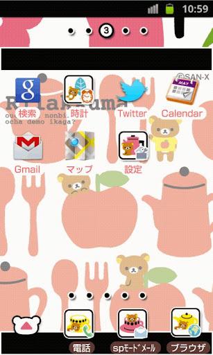 玩個人化App Rilakkuma Theme 31免費 APP試玩
