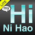 Hi NiHao lite icon