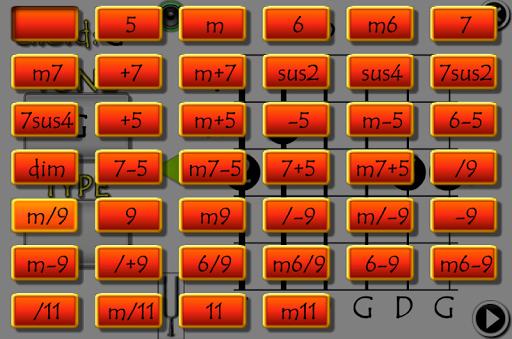 Guitar Chords Full - screenshot