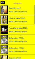 Screenshot of Watch Malayalam Movies Online