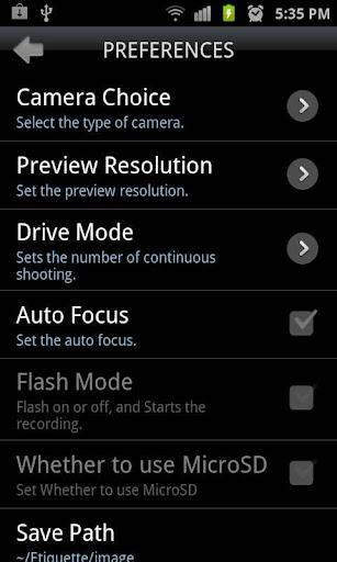 玩免費媒體與影片APP|下載エチケット 無音 カメラ Full app不用錢|硬是要APP