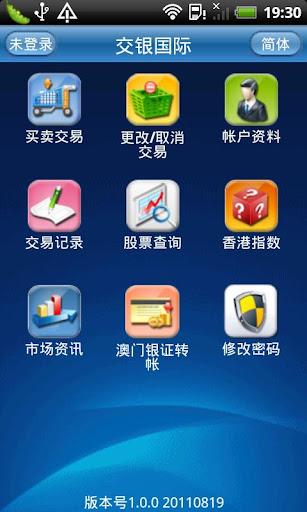 iPad 無線上網必勝設定術,解決你的iPad網路問題 | T客邦 - 我只推薦好東西