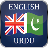 English Urdu Dictionary FREE APK Descargar
