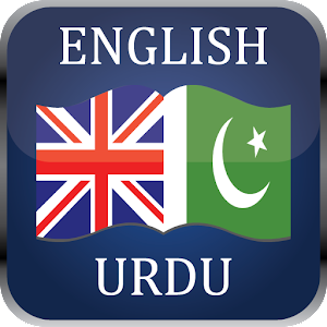 English Urdu Dictionary Free Android Apps On Google Play