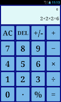 Screenshot of Standard Calculator (adfree)