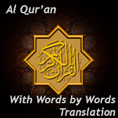Al Quran By Word Translation APK icon