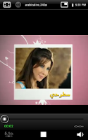 Screenshot of Arabica TV