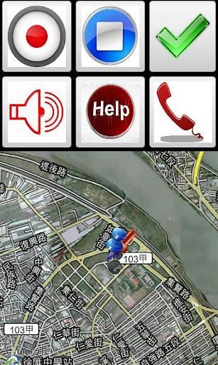 【免費工具App】緊急救命地圖進階版-APP點子