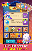 Screenshot of 매직팡 for Kakao