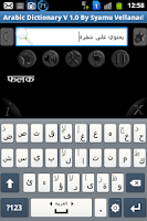 Screenshot of Arabic to Hindi Dictionary