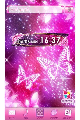 無料个人化AppのCosmo butterfly for[+]HOMEきせかえ|記事Game