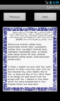 Screenshot of Dua Allah (دعاء الله)