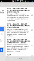 Screenshot of Language Translation(pro)