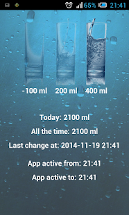 Water App - screenshot