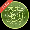 Sahih Al-Muslim (Malay Free) icon