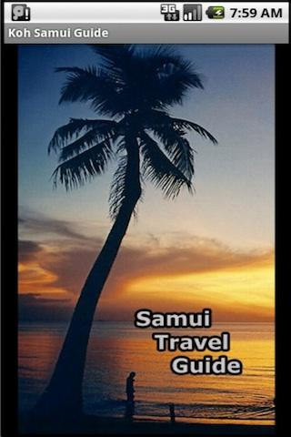 蘇梅島旅遊指南
