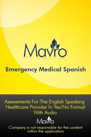 Medical Spanish - AUDIO