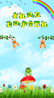 Screenshot of Frog Copter