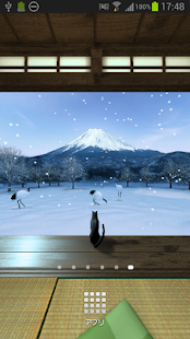 Japanese Scenery - Winter - screenshot