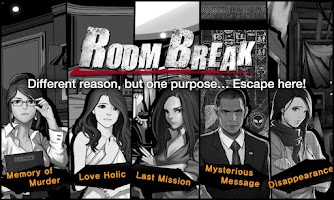 Screenshot of RoomBreak:Escape Now![Plus]
