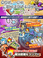 Screenshot of メテヲの魔法使い 〜魔法勇者の物語・放置ゲームアプリ〜