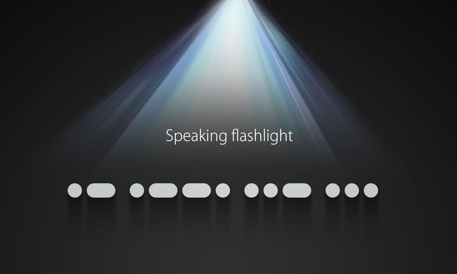 APUS Flashlight | Super Bright Screenshot 1
