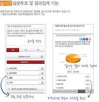 Screenshot of 마포 중·고등학교 총동창회 (각 회수포함)