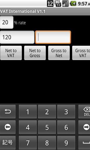 VAT Calculator Int
