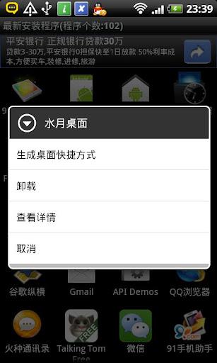 玩免費生產應用APP|下載最新安装程序 app不用錢|硬是要APP