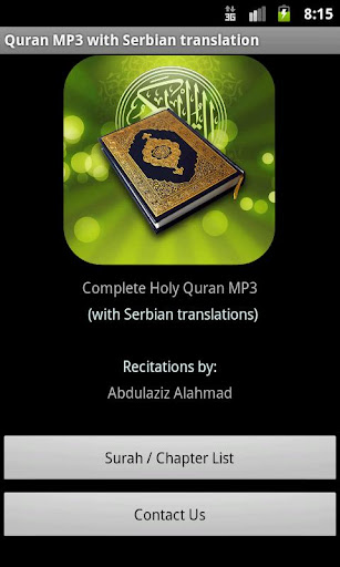 Quran MP3 With Serbian