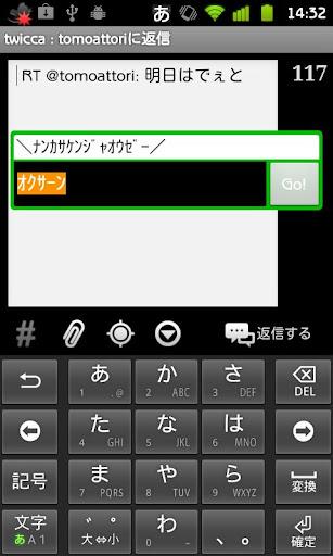 玩免費社交APP 下載\オクサーン/ for twicca app不用錢 硬是要APP