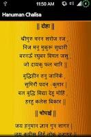 Screenshot of Hanuman Chalisa. Read & Listen
