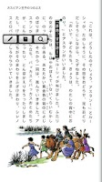 Screenshot of 「電子書籍 GALAPAGOS」書籍・コミック・新聞・雑誌