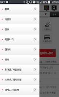Screenshot of 뽐브라우저