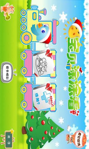 【免費教育App】宝贝涂涂看 for Pad (1280*800)-APP點子
