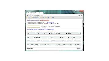Screenshot of 리그 오브 레전드 전적검색