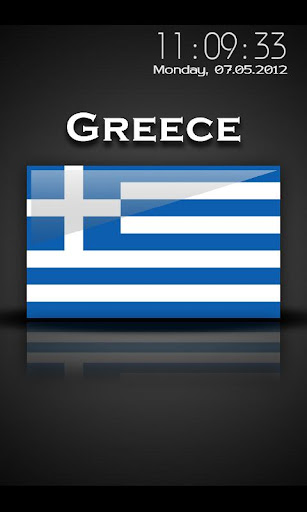 Greece - Flag Screensaver