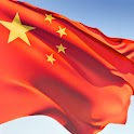 Encyclopedia de Chine (China)