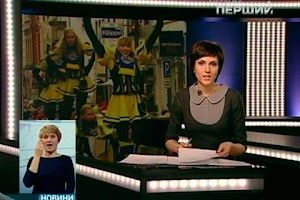 Screenshot of First Ukraine (TV Channel)